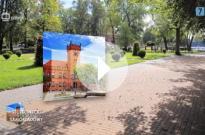 Szczecinecki Program Samorządowy - 29 kwietnia 2016